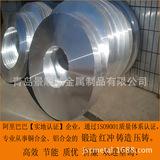 青岛铝合金锻造厂家定制加工大型铝环铝法兰自由锻6系铝合金