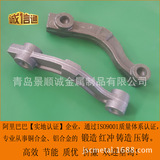 锻造厂家定制热锻6061高强度铝锻件阳极氧化T6处理