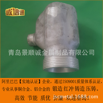 阿里巴巴实地认证青岛铜铝铸造锻造厂家定制加工铜铝合金锻件铸件