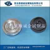 铝合金压铸阳极氧化