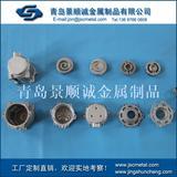 铝合金压铸厂定制铝压铸件